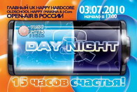 happy open: day and night @ open air
