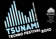 tsunami techno festival @ beach club 117